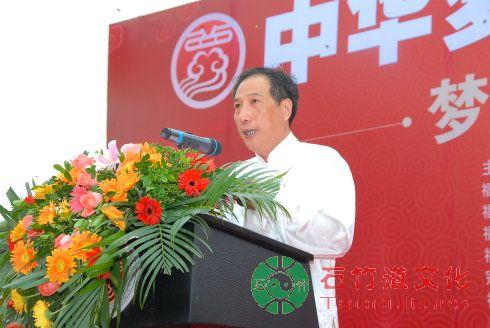 中国道教协会副会长、福建省道教协会会长谢荣增道长